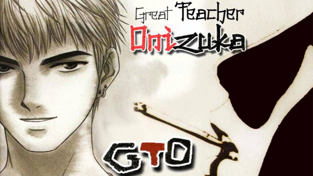 Old But Gold Great Teacher Onizuka In 2021 Great Teacher Onizuka Japanese Manga Anime Gto Gto anime iphone wallpaper