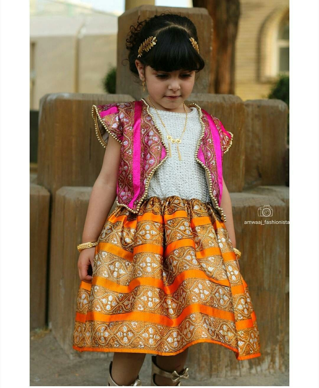 Pin By Zahra22 On قرقيعان Modest Girls Dresses Afghan Dresses Modest Dresses