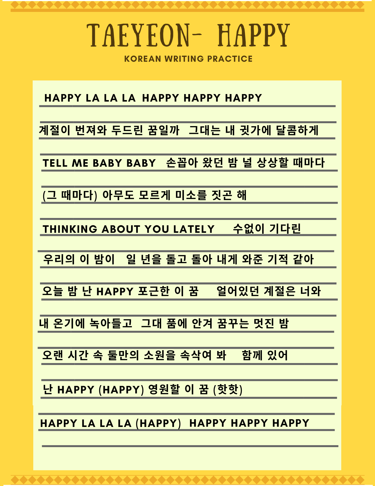 Practise Writing Korean With Tae Yeon S Happy Free