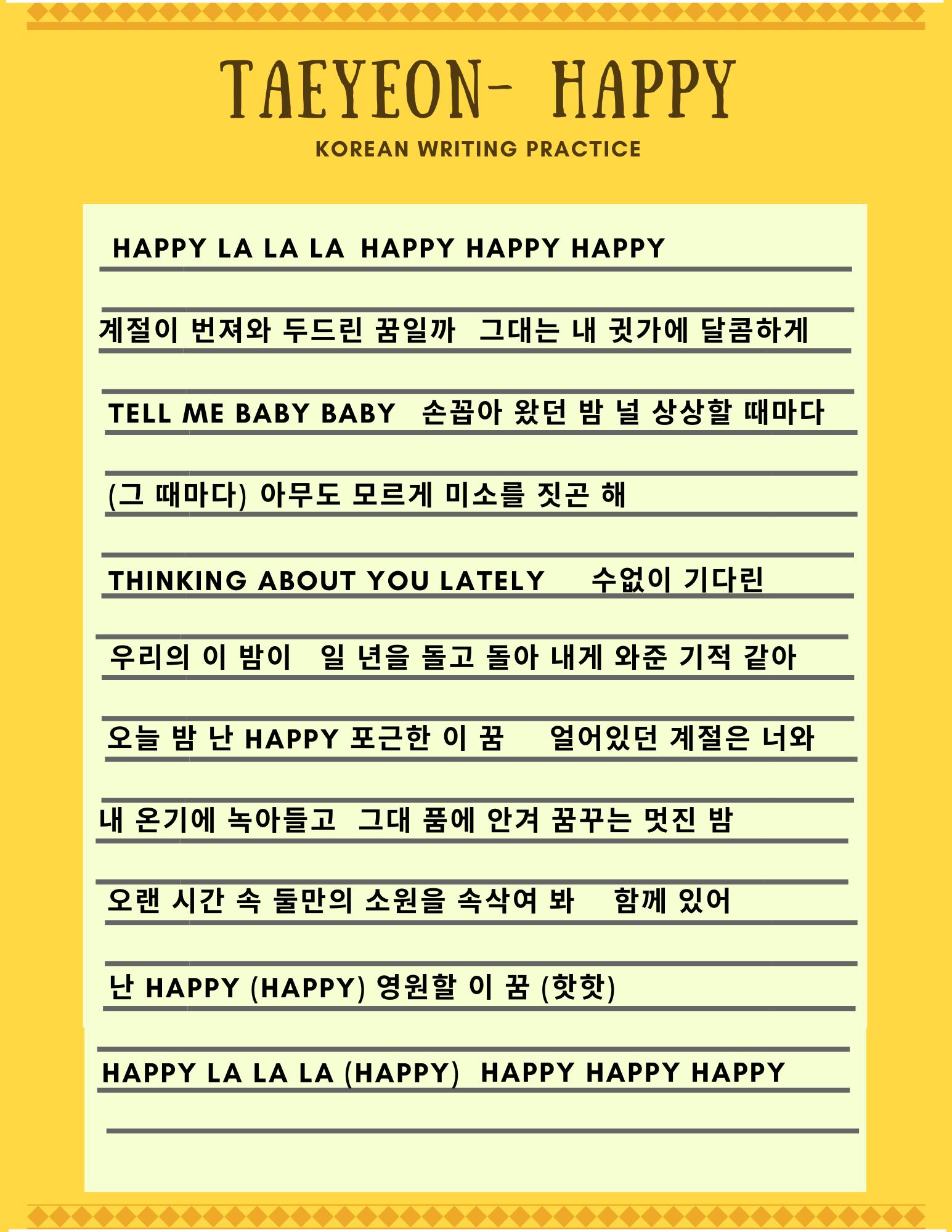 Practise Writing Korean With Tae Yeon S Happy Free