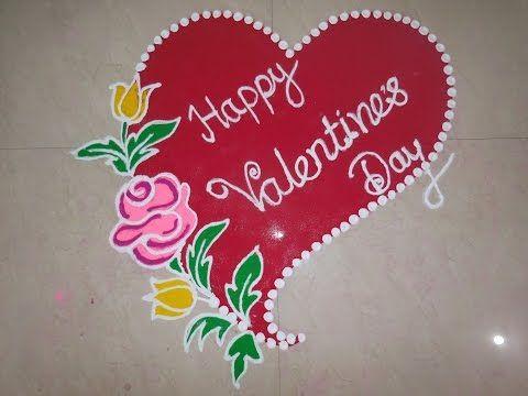 Happy Valentine\'s Day Rangoli Design(NEW) - YouTube | Swarna vasi ...