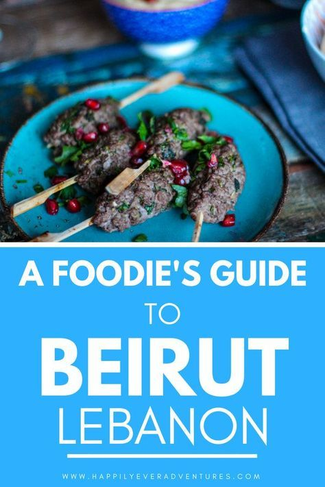 Photo of A Foodie's Guide to Beirut