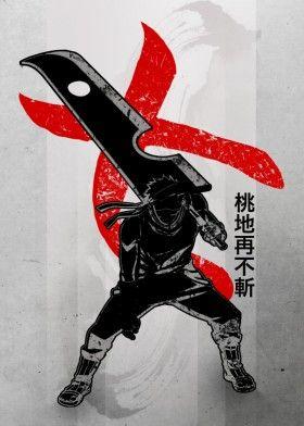 Zabuza Demon Mist Village Naruto Killer Villain Friend Haku Buster