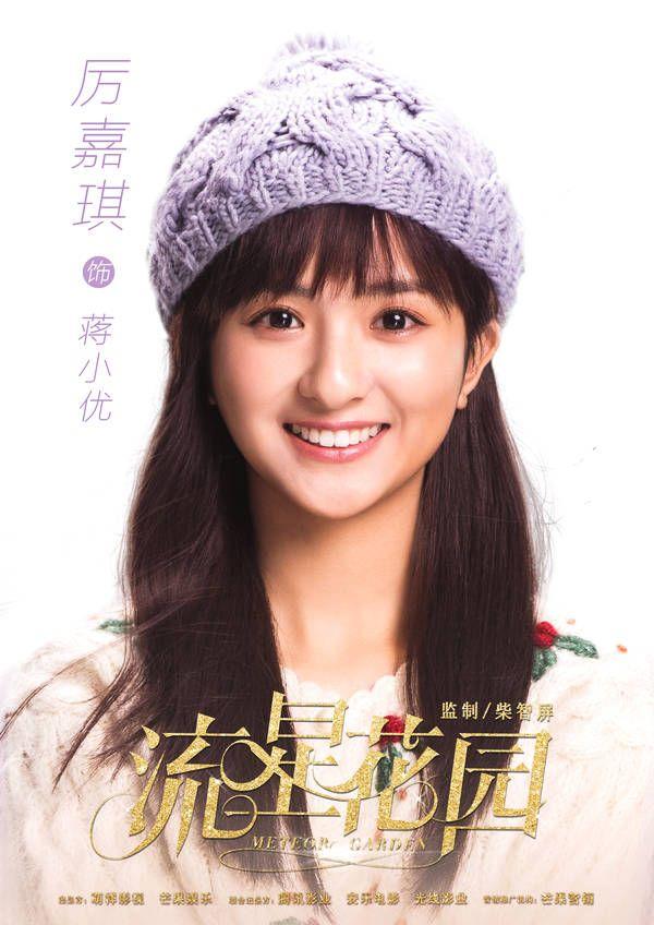 Charming Li Jia Qi As Jiang Xiao You Meteor Garden 2018