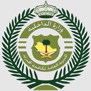 مكافحة المخدرات في الرياض تقبض على شخصين بحوزتهما 40 كيلو جرام من مادة الحشيش المخدر السعودية المملكة المخدرات
