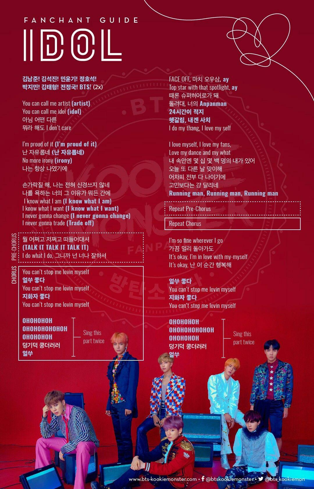 Idol Bts Fanchant Hangul Bts Letra Frases De Letras De Canciones Lyrics Letras De Canciones