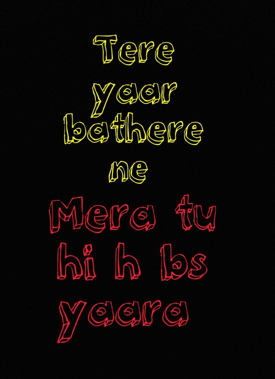Sakhiyaan Tere Yaar Bathere Ne Mera Tu Hi H Bs Yaara Friends