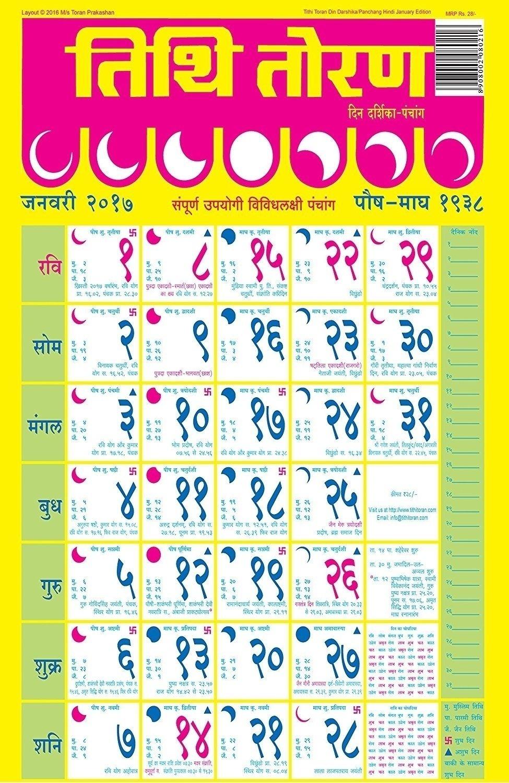 Pin On New Calendar Printable