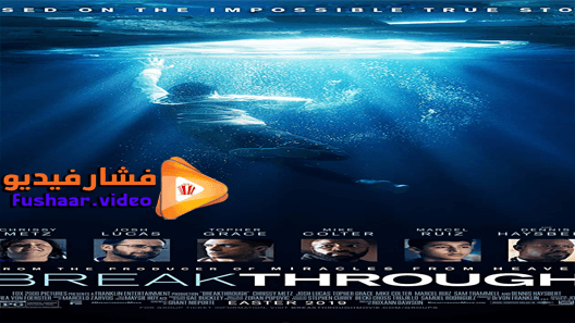 مشاهدة فيلم Breakthrough 2019 مترجم Movies Movie Posters Poster