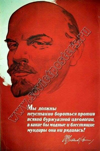 "LENIN ABOUT BOURGEOIS IDEOLOGY ""We must untiringly combat any and every bourgeois ideology, regardless of the fashionable and striking garb in which it may drape itself"". V. I. Lenin ""Political Agitation and ""The Class Point of View"" full text https://www.marxists.org/archive/lenin/works/1902/feb/01.htm #Lenin #ideology #capitalism"