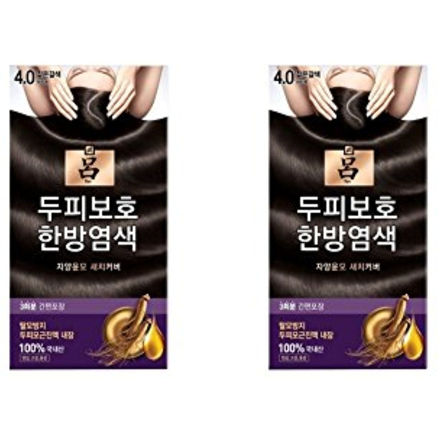 Ryo Gray Hair Cover 4 0 Dark Brown 60g 2pack To View Further For This Item Visit The Image Link This Is An Affiliate Link And I Hair Cover Hair Color Hair