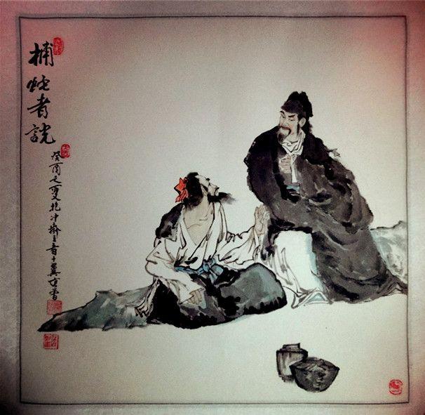 """http://maimaiwenhua.com/tienda/serpientes-arte-chino  *Novedad* Acuarela tradicional china pintada a mano y sellada por el autor, """"Leyenda del hombre y las serpientes"""", basada en una de las más famosas leyendas tradicionales chinas.  Pintada a mano sobre papel de arroz y montada sobre soporte de tela de seda. Obra única.  Envío gratuito y pago seguro.  Visita nuestra tienda online para descubrir ésta y otras obras de arte tradicional chino:   http://maimaiwenhua.com/tienda/"""
