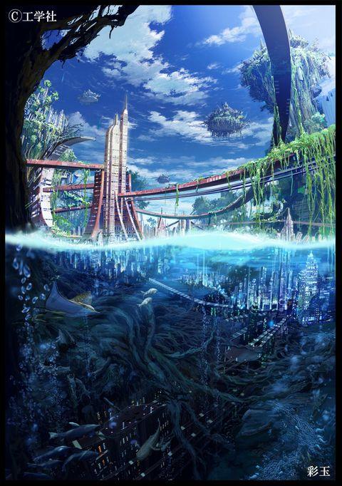 アニメ背景 ファンタジー背景 彩玉のイラスト ファンタジーな風景 風景 イラスト