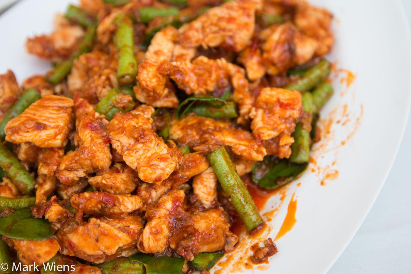 Gai pad prik gaeng recipe ไกผดพรกแกง recipe food