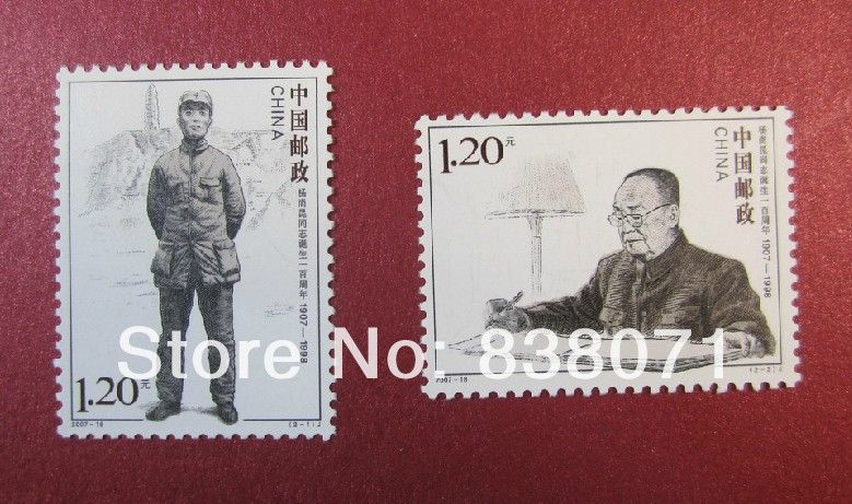 China Post, 2007-18 товарищ Ян шанкунь (liu одна сотая годовщина прибытия полный набор 2 шт., бесплатная доставка