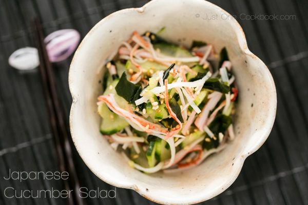 Japanese Cucumber Salad | JustOneCookbook.com