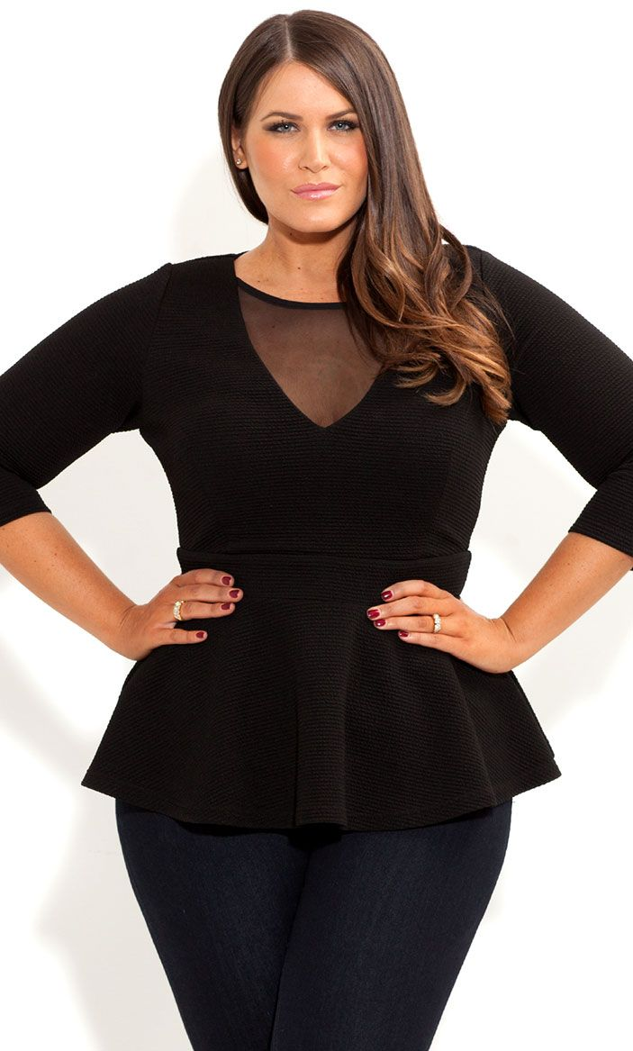 Make a remarkable statement with our sexy Shadow Peplum Top. This stretch  fit top has been crafted from a textured ponte fabric and features a round  ...