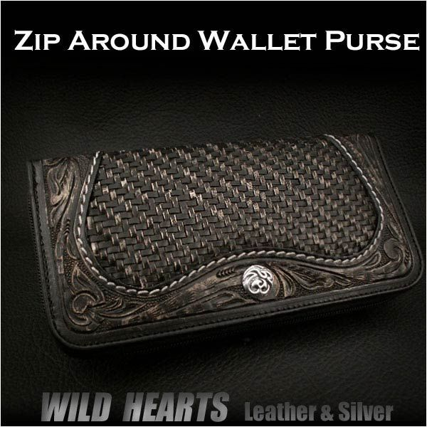 Genuine Leather Braided Mesh & Carved Zip Around Wallet Clutch Purse Unisex  WILD HEARTS Leather&Silver (ID lw103r1)   http://item.rakuten.co.jp/auc-wildhearts/lw103r1/