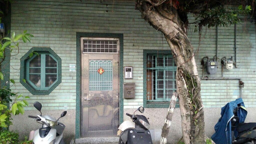 民權西路站附近綠丁掛牆老透天