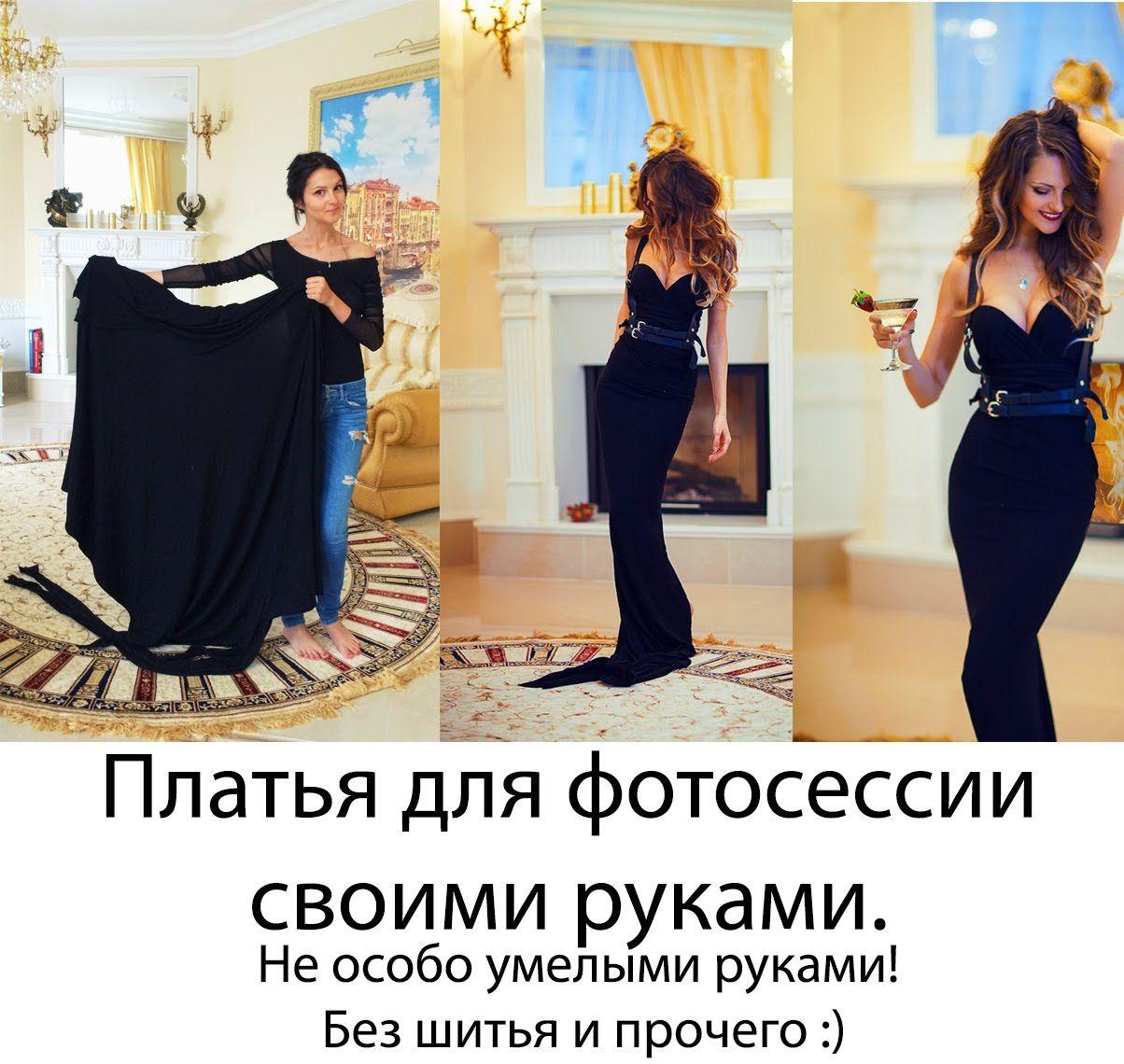 Выкройки ритуальных платьев фото 911