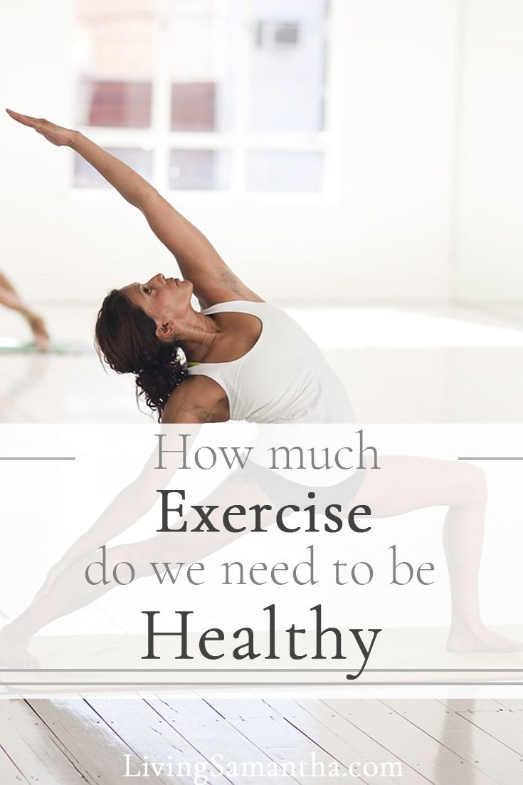 How much exercise you actually need to lose weight How much exercise you actually need to lose weight new photo