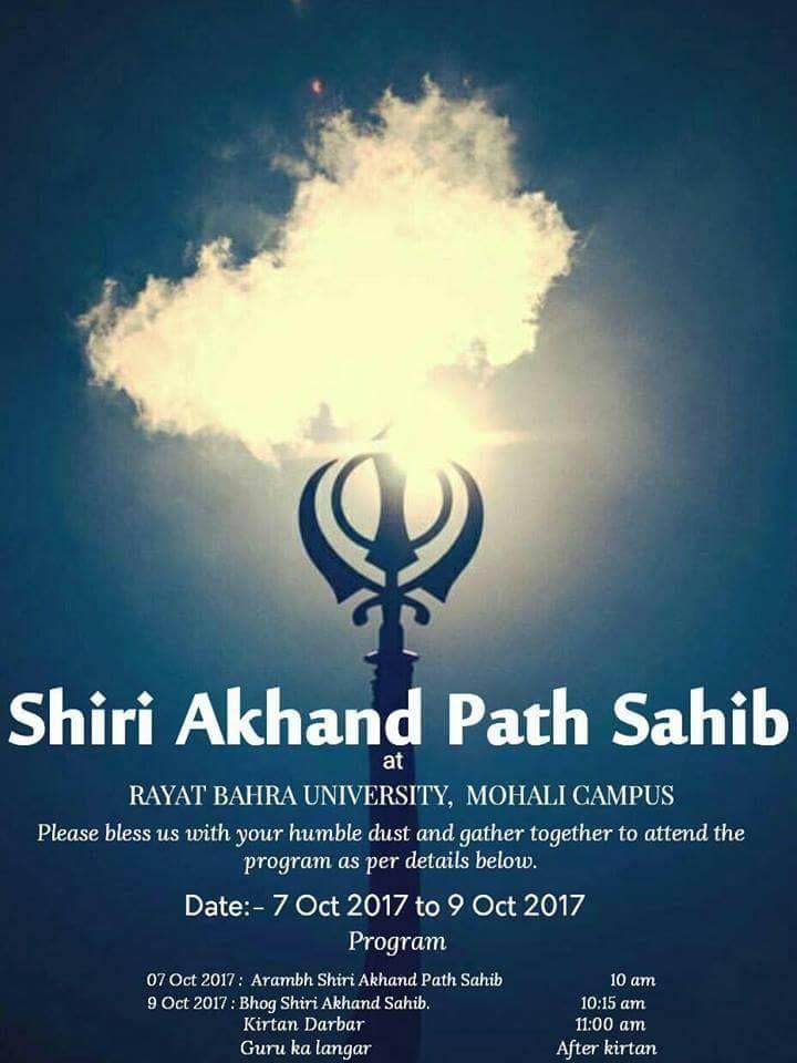 Waheguru Ji Ka Khalsa Waheguru Ji Ki Fateh You All Are Cordially Invited For The Akhand Path Sahib Being Organ Invitations Invitation Cards Paths