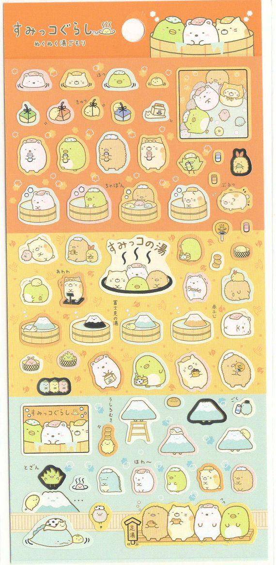 Kawaii Japan Sticker Sheet Assort: New Sumikko Gurashi Character Hot Spring Onsen Series Orange Public Bath Snow Mountain