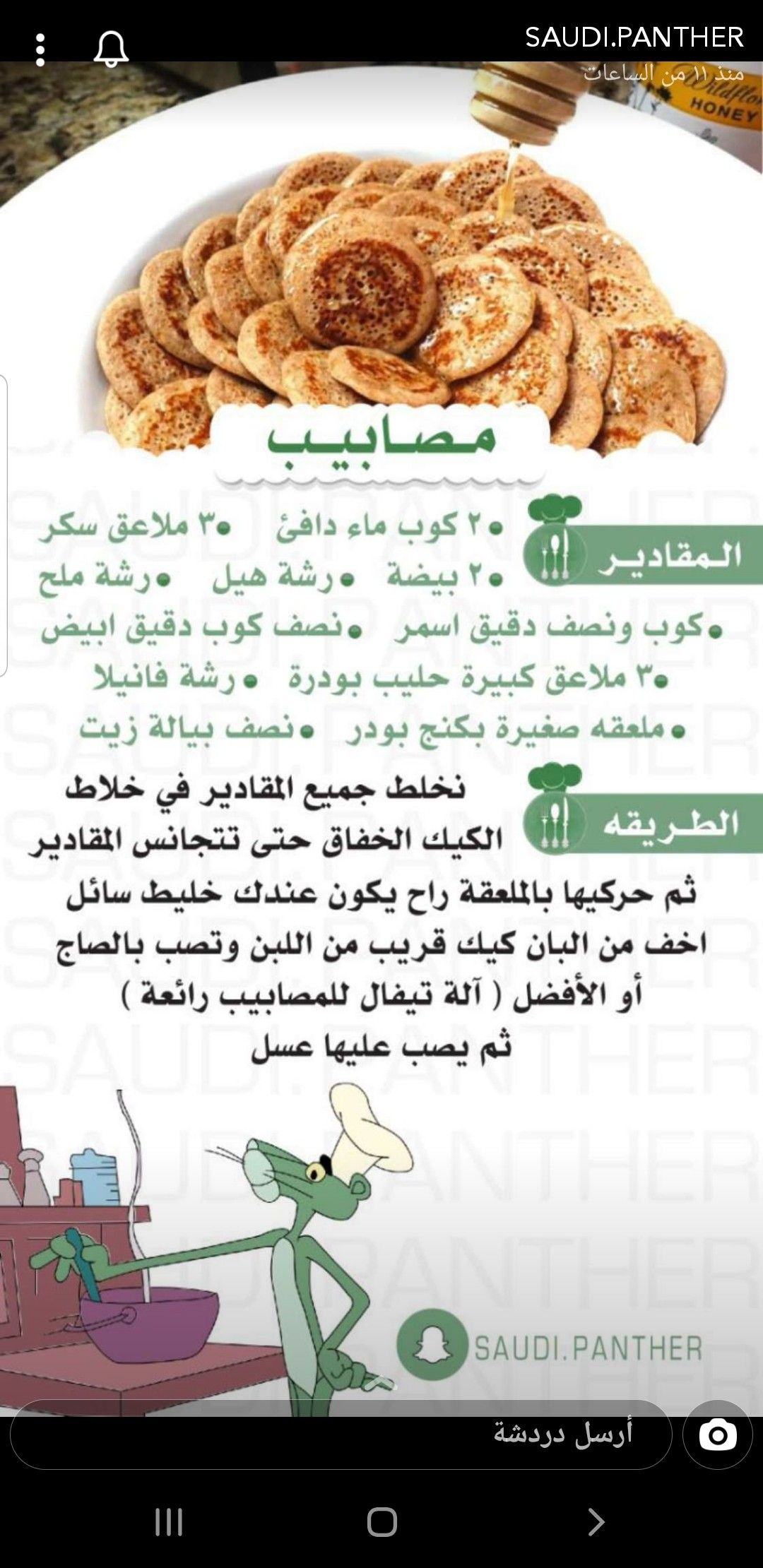 Pin By نوال On سفرة Food Receipes Food Foodie