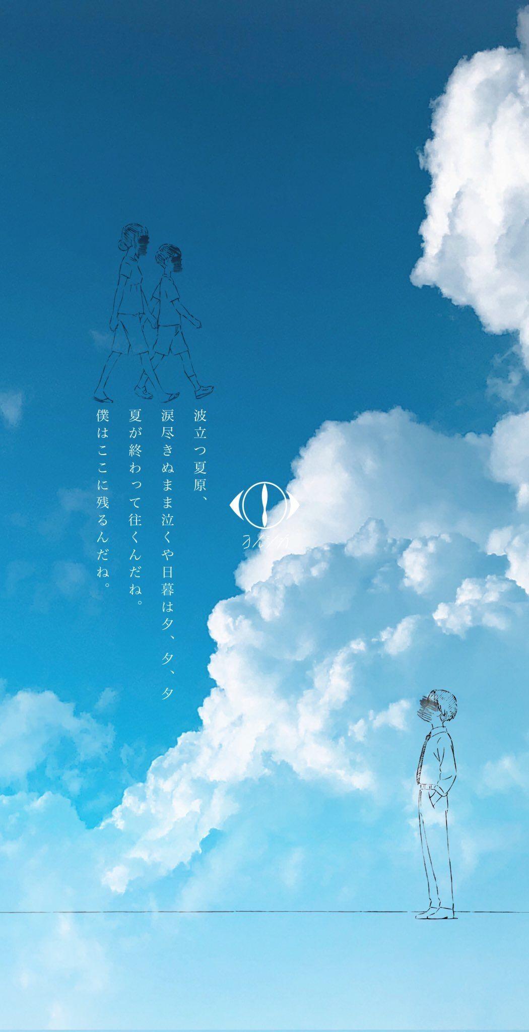 Yorusika おしゃれまとめの人気アイデア Pinterest 大樹 鈴木 Stussy 壁紙 ノスタルジック 画像 風景