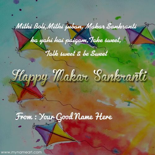 Write Name On Color Full Kite In The Sky Image Online Wishes