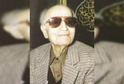 تحميل مؤلفات حسين مؤنس Pdf Mens Sunglasses Rayban Wayfarer Sunglasses