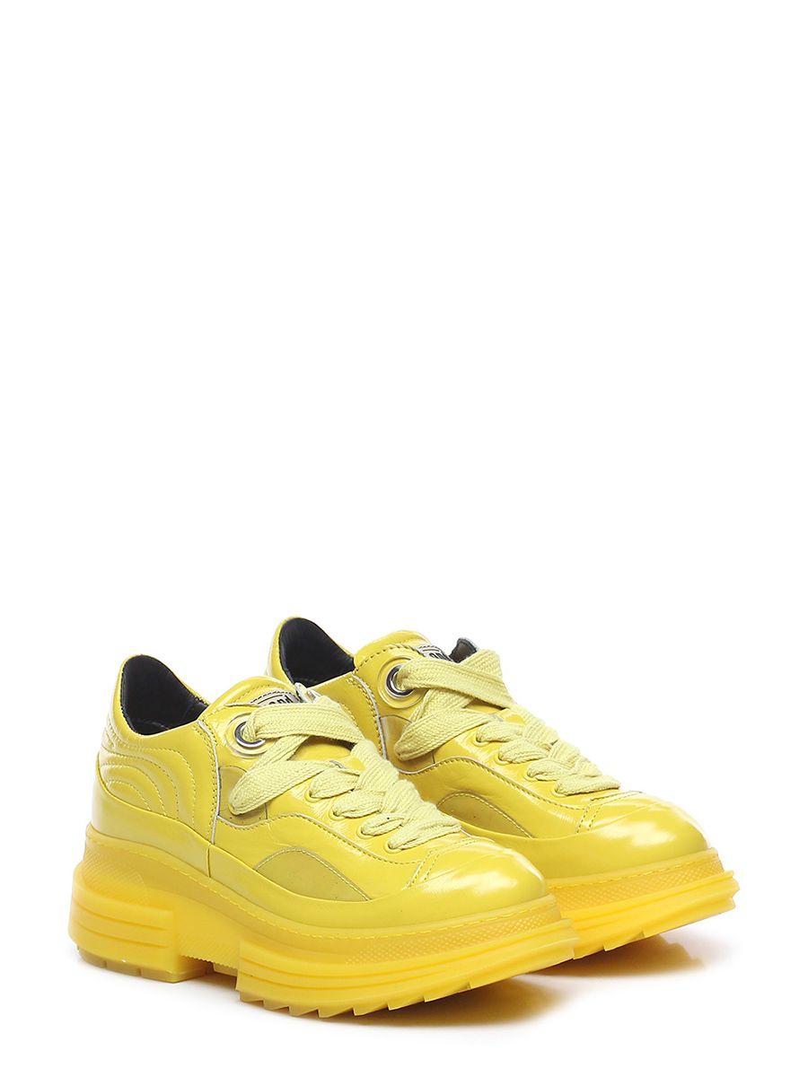 Scarpe Uomo Donna Gialle Nike Sneaker Men Yellow Air