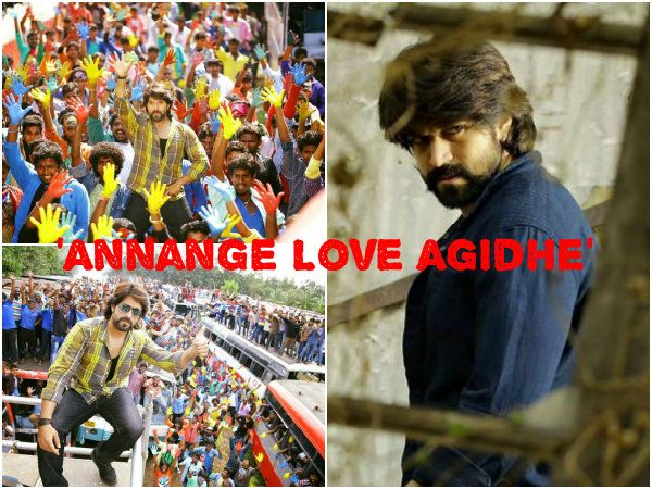 annange love agide masterpiece kannada movie song