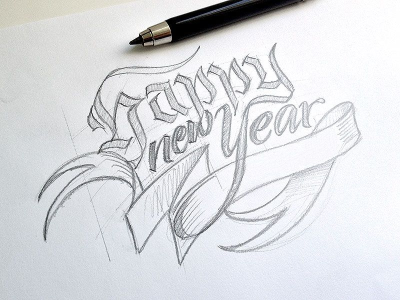 Happy New Year 2016 Pencil Sketch Happy New Year 2017 Pinterest - copy happy new year card coloring pages