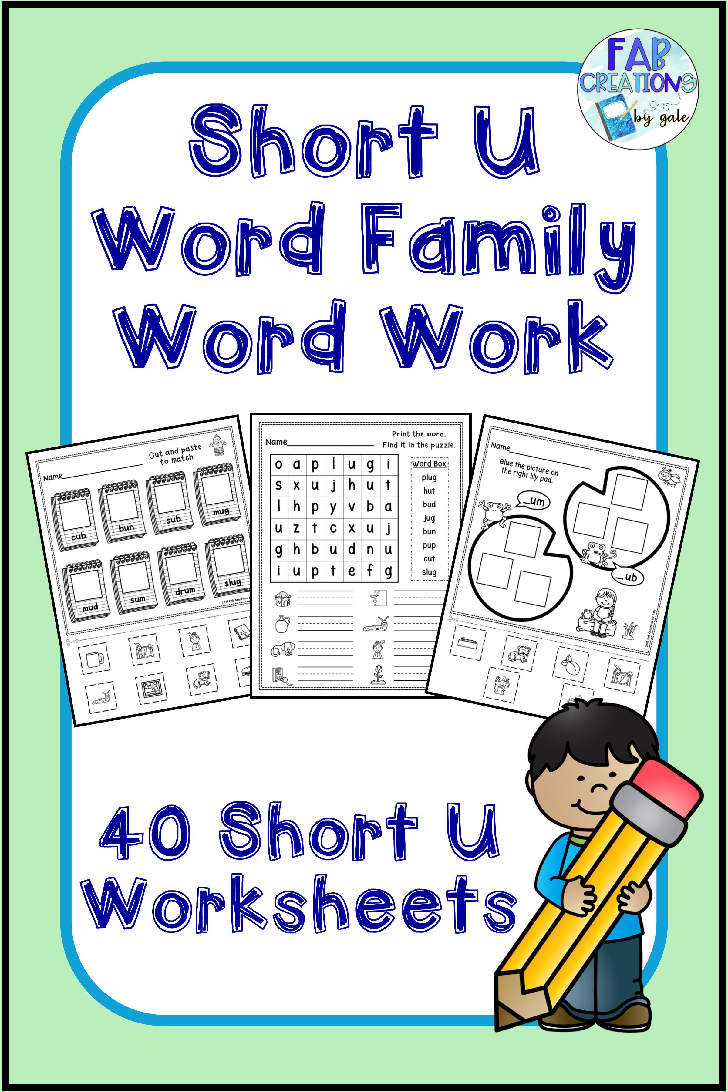 Short U Word Family Worksheets