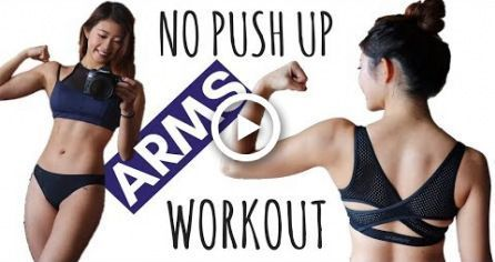 10 MIN LOSE ARM FAT (NO PUSH UP!) Beginner Arms HIIT Workout at Home (No Equipment) #beginnerarmworkouts 10 MIN LOSE ARM FAT (NO PUSH UP!) Beginner Arms HIIT Workout at Home (No Equipment) #fitness #beginnerarmworkouts 10 MIN LOSE ARM FAT (NO PUSH UP!) Beginner Arms HIIT Workout at Home (No Equipment) #beginnerarmworkouts 10 MIN LOSE ARM FAT (NO PUSH UP!) Beginner Arms HIIT Workout at Home (No Equipment) #fitness #beginnerarmworkouts
