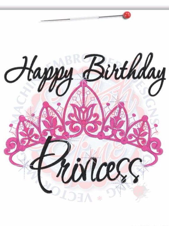 Happy Birthday Princess Crown Machine Embroidered by ...