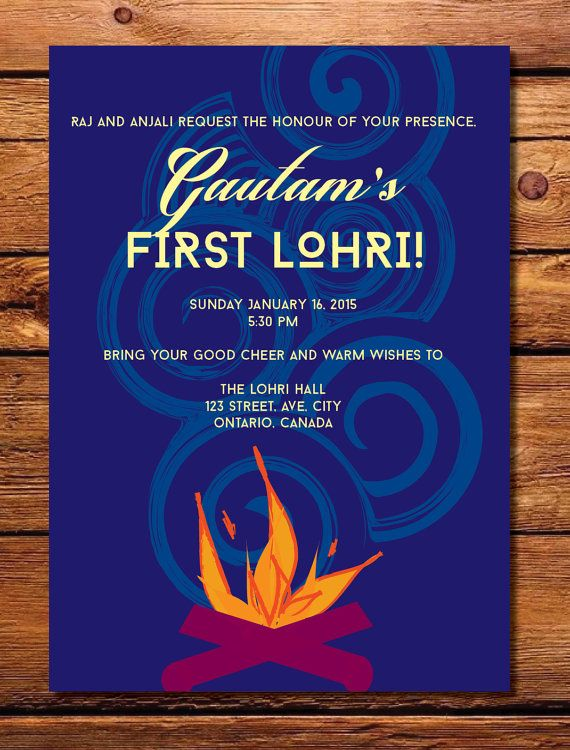 lohri invitation  his  u0026 hers  in 2020