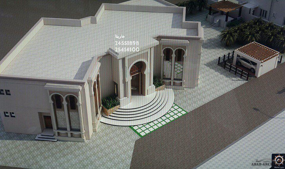 فيلا يتصميم مميز من مارينا للاستشارات الهندسية Model House Plan My House Plans Modern Exterior House Designs