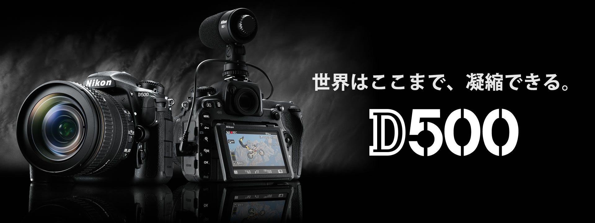 Nikon D500 For Wedding Photography: ニコン 一眼レフカメラ D500