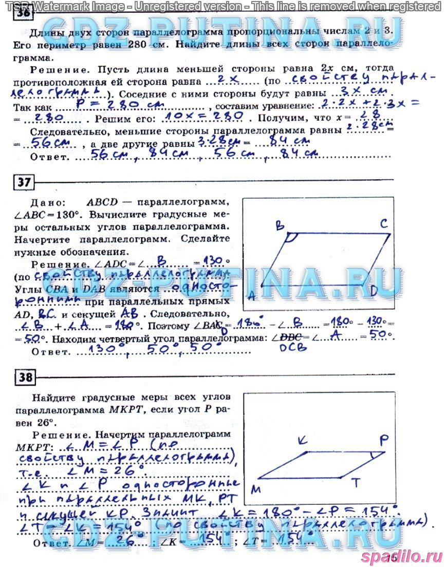 Stavcur.ru по русскому языку 6 класс львова