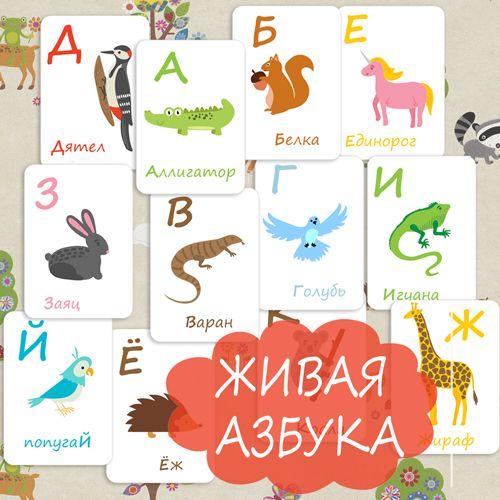 Стихи и Поздравления воспитателям детского сада 51
