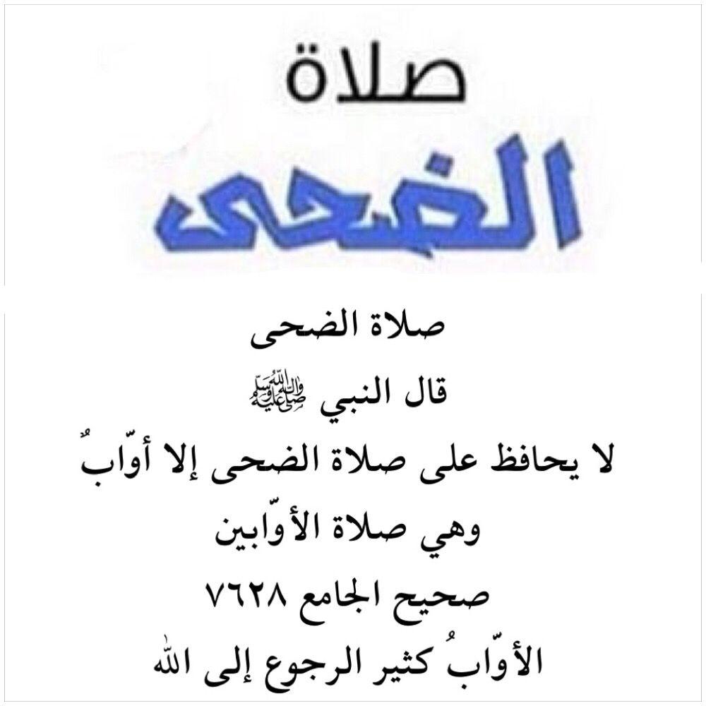 Pin By عاطف أبو شادي On حديث Math Math Equations Calligraphy