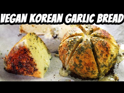 This Easy Vegan Korean Six Sided Cream Cheese Garlic Bread Is Asian Street Food Heaven In A Bun Full Of Ga In 2020 Garlic Cheese Bread Vegan Garlic Bread Garlic Bread