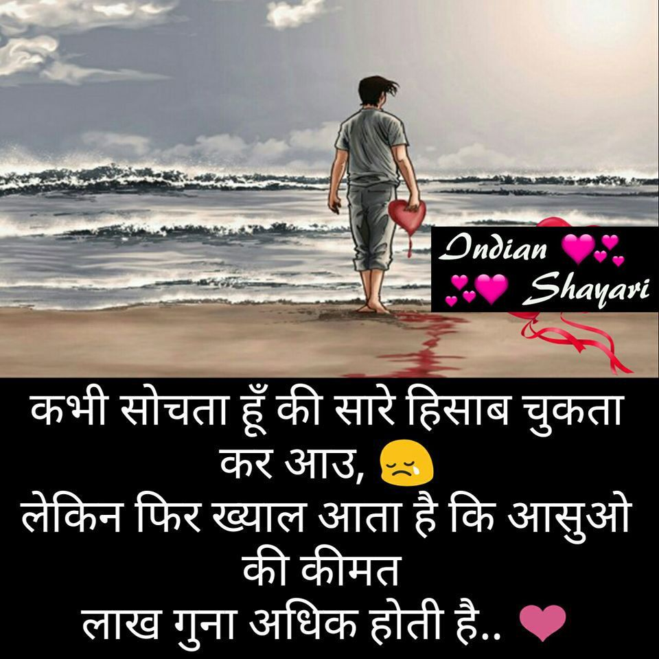 Top 11 Whatsapp Dp Images Pics Wallpaper Pictures Download Whatsapp Dp Images Hindi Quotes Shayari Image
