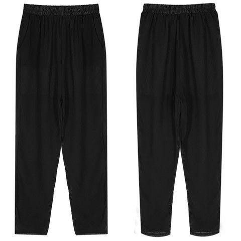 Women's Long Pants High Waist Chiffon Loose Harem $19.99 CAD
