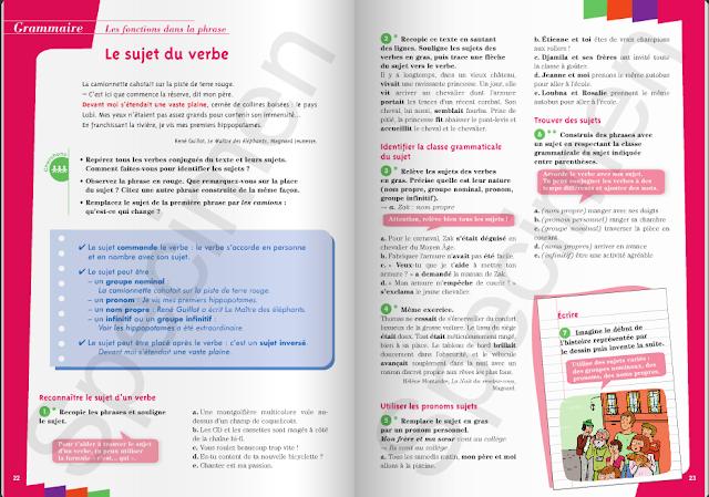 Outils Pour Le Francais Cm1 Nouvelle Edition Pdf Gratuit