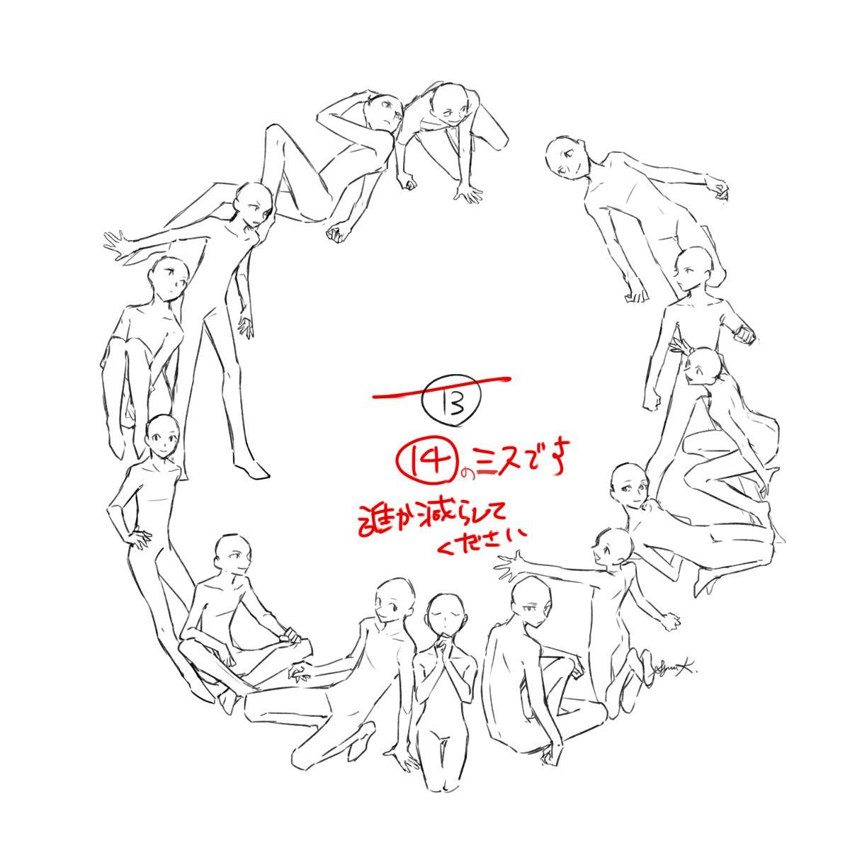 トレス可 環状構図集 24 アートリファレンス 描画ベース イラスト