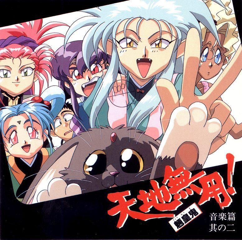 Tenchi Muyo OVA