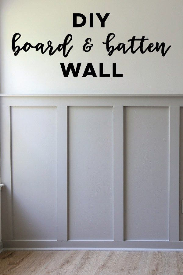 Easy DIY Board and Batten Wall #boardandbattenwall